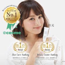 TREE Japan Memoto to Matsuge no Gohoubi Eyelash Growth Serum & Eye Cream
