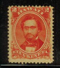Hawaii #31 1874-86 Mint No Gum