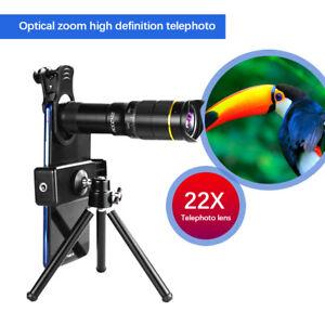 22X/32X BAK4 Monocular Black HD Telephoto Lens Moment Zoom Telescope