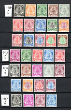 MALAYA STRAITS SETTLEMENTS 1950-1957 DEFINITIVE PERAK COMPLETE SET OF MH STAMPS