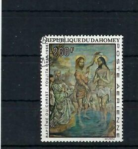 'FOUJITA, -THE BAPTISM OF CHRIST.-  DAHOMEY  SC C92   1968