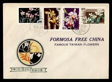 DR WHO 1958 TAIWAN CHINA FDC FAMOUS FLOWERS  181792
