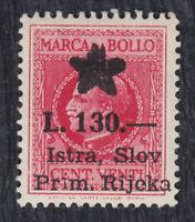 Italy Slovenia Fiume Rijeka Revenue Stamp (L. 130), MNH
