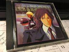 Future Grand Prix Cyber Formula Saga Sound Track Vol. 2 Japan Import CD