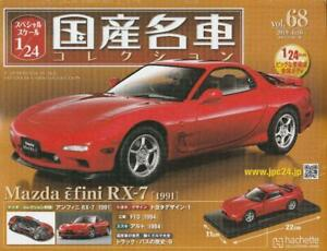 Hachette Special Scale 1/24 Domestic Famous Car Collection (68) Mazda RX-7 New