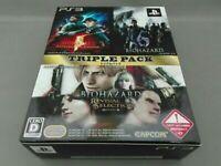 PS3 Biohazard Triple Pack PlayStation 3 Resident Evil