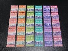 Hong Kong 1997 Yang#R42 Skyline Definitives Coil Stamp Strip of 5 6v MNH