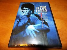 BRUCE LEE ULTIMATE COLLECTION 5 Movie Martial Arts Action Films DVD SET NEW