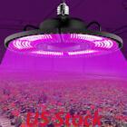 LED Grow Light Bulb UFO Shape Full Spectrum Foldable Grow Lights Indoor Plant US picture