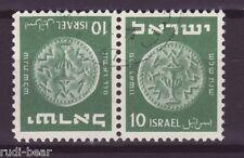 Israel Nr.     24  gest.  Freimarken  Münzen  Kehrdruck