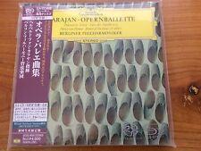 SHM SACD Opera Ballett Music Opernballette Karajan Universal Japan NEU MINT