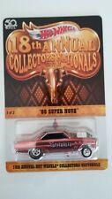 Hot Wheels 18th Collectors Nationals '66 Super Nova  with NO Roll Cage  # 729