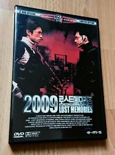 2009 Lost Memories - 2 DVD Special Limited Edtion (2003)