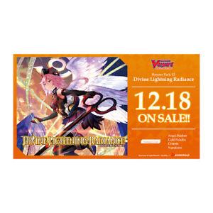 Cardfight!! Vanguard V-BT12 RR single card (Please Select Card)