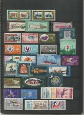 More details for united arab republic selection of mint unhinged stamps