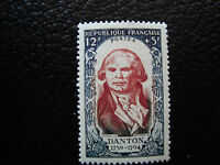 FRANCE - timbre - Yvert et Tellier n° 870 n** (A3) stamp french