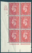 1D RED CILINDRO controllo o 44 95 no dot Unmounted MINT