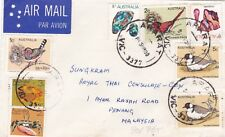 1980 airmail cover to Malaysia with 8c & 9c gemstones, 1c, 2c & 5c birds St637
