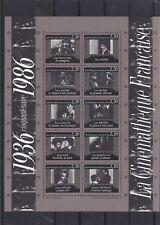 FRANCE 1986 LA CINEMATHEQUE FRANCAISE BF NEUF ** YT 9