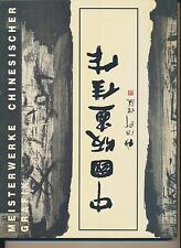 Ludwig Forum Aachen: Meisterwerke chinesischer Grafik (Ausstellung 1995)
