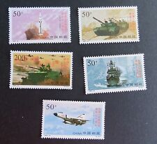 Aviation Asian Stamps