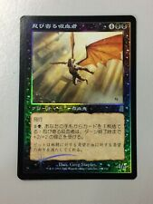 Stalking Bloodsucker FOIL Japanese Asian MTG Odyssey NM