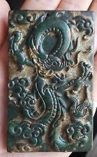 Chinese ornaments dragon symbols old jade pendant huge collectable