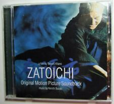Zatoichi Original Soundtrack CD Keiichi Suzuki Japan Import