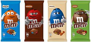 Chocolate M&M's many tastes 122g/ 4.3oz