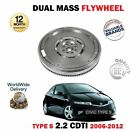 FOR HONDA CIVIC + TYPE S 2.2 CDTi N22A2 FN33 FK37 2006-> NEW DUAL MASS FLYWHEEL