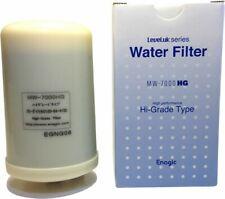 Enagic Kangen Water Filter Leveluk Series Type Hg MW-7000hg O.E.M