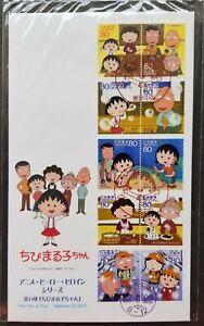Japan Animation Manga Cartoon 2010 Comic (stamp FDC)