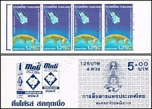 Exploration and peaceful Uses of Outer Space -STAMP BOOKLET MH(XI)- (MNH)