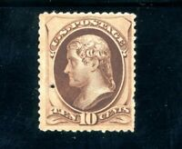 USAstamps Unused VF US 1870 Jefferson National Bank Printing Scott 150 NH Faults