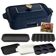USED BRUNO Compact Hot Flat & Takoyaki & Pan & Grill & Multi Plate BOE021 Navy