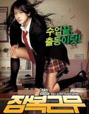She'S On Duty- Hong Kong Rare Kung Fu Martial Arts movie -24E