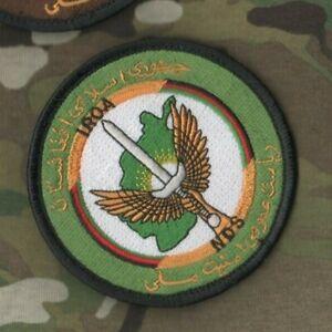 Afghan Andsf National Directorate De Sécurité ⭐ Nds ⭐ Agence Vêlkrö Ecusson