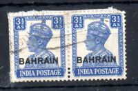 Bahrain KGVI 1942 3 1/2a brt blue joined pair used SG46 WS11334