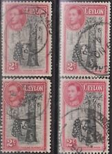 f219) Ceylon. 1938/49. Used.  SG 386/86b/86c/86d. Royalty. Trees