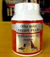 supplement vitamin nurture chicken thai rooster begin plus herbs 100% 100 tablet