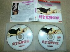 Madonna - In Bed With Madonna (MOVIE) : Hong Kong VIDEO CD (Picture Disc)