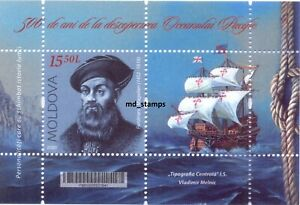 Moldova 2020  block with stamp Personalities who changed the world history