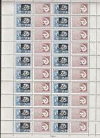 Sowjetunion .. Michel Nr. 3351 im 10er Bogen Postfrisch