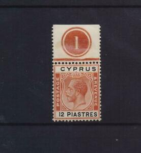 CYPRUS 1924/28 KGV 12 PIASTRES MNH STAMP IN MARGINAL WITH PLATE NUMBER 1