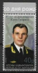 ABKHAZIA / 2019, Gagarin (Space) (PERFORATED), MNH