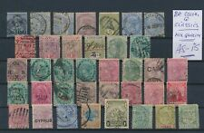 LL92402 Great Britain colonies queen Victoria classic lot used