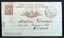 Italia Milano 1882 Monsieur Dumas Paris Franc Italien Frankreich Post (Lot 5884
