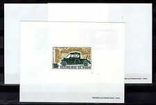 NIGER Poste Aérienne n° 106 108 110 neuf sans gomme - 3 Epreuve de Luxe