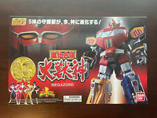 Zyuranger Daizyujin Power Rangers Megazord Minipla Model Kit