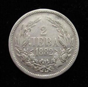 1882 2 Leva Bulgaria SILVER